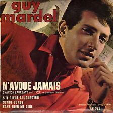 GUY MARDEL N'AVOUE JAMAIS FRENCH ORIG EP BERNARD KESSLAIR