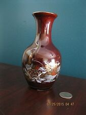 """SATO GORDON - 6"""" Chocolate Brown Vase w/2 Peacocks-Hand Painted - Gold Accents"""