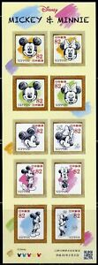 JAPAN 2017 DISNEY MICKEY & MINNIE SHEET OF 10 82 YEN STAMPS MINT NEVER HINGED