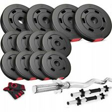 Weight set 30kg adjustable Barbell Set Dumbbells Weight lifting training Home !!