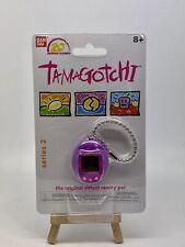 TAMAGOTCHI BANDAI THE ORIGINAL Virtual Reality Pet
