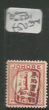 Malaya Jap Oc Johore SG JD1 MNH (1cxr)