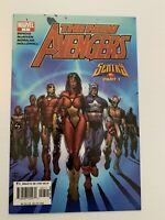 The New Avengers #7 (2005 Marvel) 1st Appearance of The Illuminati NM
