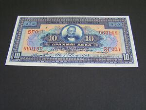 GREECE 1926 10 DRA Edition I 15-7-1926 ΘΓ 021 960160  ΤΡΑΠΕΖΑ ΤΗΣ ΕΛΛΑΔΟΣ VVF-UN