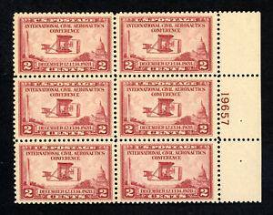 SCOTT 649 1928 2 CENT AERONAUTICS CONFERENCE ISSUE PB OF 6 MNH OG VF CAT $17!