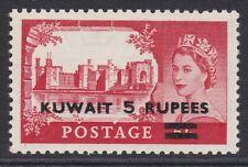 Kuwait EII MINT 1955 5r on 5/- TYPE II overprint sg108a MNH