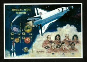 VINTAGE CLASSICS - Mali 1996 - Space Challenger, NASA - Sheet of 4 Stamps - MNH