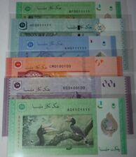 (PL) NEW OFFER: RM 5 AQ 1101111 UNC 1 PIECE ONLY ALMOST SOLID BINARY NUMBER