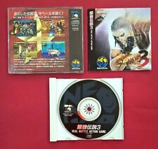 Fatal Fury 3 Road to the Final - NEO GEO - CD - SNK - USADO - MUY BUEN ESTADO