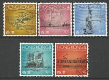 HONG KONG QE11 1989 BUILDINGS PART SET USED