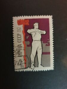 Russia USSR - 1962 - The Russian People' P. T. instructor - 1 stamp  - CTO