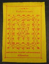 LARGE Buddhist Temple DIAMOND  SHIELD YANTRA PHA YANT 'WISHING'  Cloth. 7 x 9.5