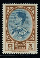 1961 Thailand King Bhumibol Definitive Issue 3 Baht Mint Sc#358