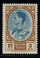 1961 Thailand King Bhumibol Definitive Issue 3 Baht Mint Sc#358