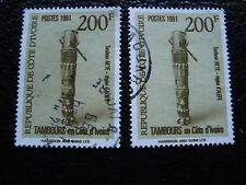 COTE D IVOIRE - timbre yvert/tellier n° 883 x2 obl (A28) stamp