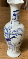 "blue and white willow pattern Style Vase Oriental  8"" Tall Gift Stocking Filler"