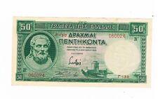 Egypt Banknote GREECE P 107 50 DRACHMAI 1939 XF / AU. Crisp. RARE