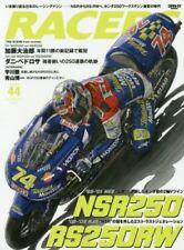 RACERS Vol.44 Japanese book NSR250 RS250RW HONDA