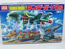 Thunderbirds Gerry Anderson Tb 2 Imai large Model Kit.