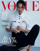 Bella Hadid VOGUE Russia #3 2019 (two cover) Reese Witherspoon Rijk Kate Kina