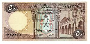 Saudi Arabia (P14b) 50 Riyals 1968 VF