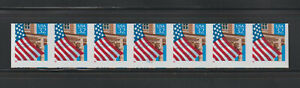 US ERROR Stamps #2913a Flag over Porch Imperf & Miscut PS7 11111 PNC MNH $300.+