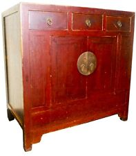 Antique Chinese Ming Cabinet/Sideboard (2650), Circa 1800-1849