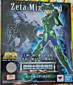 Saint Seiya Myth Cloth Asgard Ex Mizar Zeta Syd Knights Bandai Tamashii