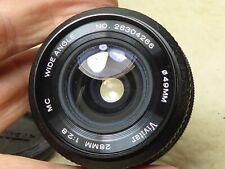Vivitar MC 28mm F2.8 Manual Focus Wide Angle Lens, Pentax PK Fit multi coated