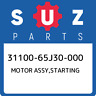 31100-65J30-000 Suzuki Motor assy,starting 3110065J30000, New Genuine OEM Part