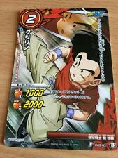 Carte Dragon Ball Z DBZ Miracle Battle Carddass Part SP #JS02-03 Promo 2014