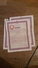 Documents : Emprunts  50 Francs Or 5 % 1933 Royaume de Yougoslavie , cachet