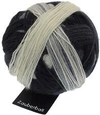 Laceball von Schoppel 100g Farbe 1508 Schatten traumhaftes Lacegarn