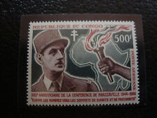CONGO (brazzaville) - timbre - yvert et tellier aerien n° 38 n** (A7) stamp