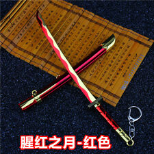 League of Legends Blood Moon yasuo sword weapon Metal 22cm red one