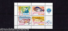 Iceland - 1998 Fish (1st Series) - U/M - SG MS901