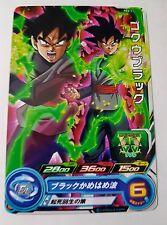 Carte Dragon Ball Z DBZ Super Dragon Ball Heroes Part SP #PBS-11 Promo 2016