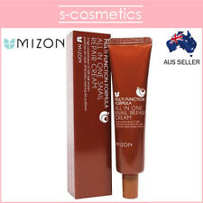 Mizon All in One Snail Repair Cream 35ml Anti-wrinkle