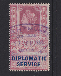 GREAT BRITAIN  1969: used £2 QE DIPLOMATIC SERVICE · see full description