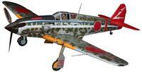 Hasegawa ST28 1/32 KAWASAKI Ki-61-I Hei HIEN TONY Limited Ver. w/Tracking# JPN