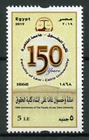 Egypt Architecture Stamps 2019 MNH Cairo University Faculty of Law 1v Set