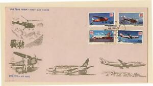 India 1979 FDC  Mail Carrying Aircrafts