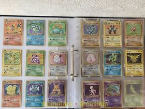 Complete Pokemon cards 103/102 Japanese Base Set 1996 Charizard Shining mew VG