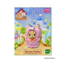 Sylvanian Families Calico Critters Baby Fox Pink Kitten Costume
