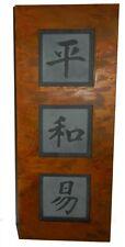 Peace Harmony Simplicity Zen Quarry Stone & Steel Wall Plaque / Decor