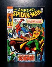 COMICS: Amazing Spiderman #83 (1970), 1st Schemer/Vanessa Fisk full app - RARE