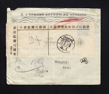 Sweden: 1926 Cover to Shanghai China - Forwarded