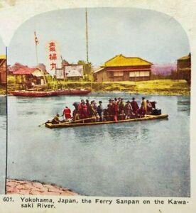 c1900 Ingersoll Japan Color Stereoview Ferry Sanpan Kawasaki River Litho  *A8