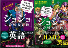 Learn More English with JoJo's Bizarre Adventure Japanese Language 2 Guide Books