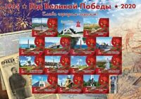75th anniversary of Victory in the Great Patriotic War. Hero cities. Sheet